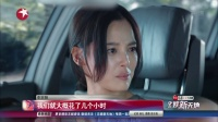 """文娱新天地20180123李宗翰:半真半演""""宋宁宇""""! 高清"""