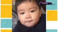 八卦:杨子首晒小儿子正面视频 小奶音叫爸爸萌化了