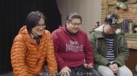 【STN选题会14】任天堂的Labo告诉你什么才是硬盒玩家