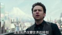 【猴姆独家】酷!《环太平洋2:雷霆再起》第二支官方【中字】正式预告片大首播