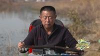 《听李说渔2》第4集 传统钓的线组调漂全解析