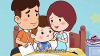 第10集《不做低头族 关心孩子成长》