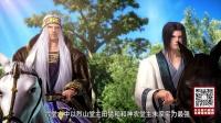 《秦时明月伍君临天下高能版》 第10集 动若雷霆