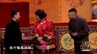 【纯享版】郭麒麟 《相声演义》 欢乐喜剧人 170122