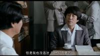 辩护人The Attorney 2013[BD—1080p]
