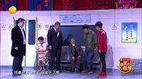 麻辣四宝 笑星联盟进军全国四强