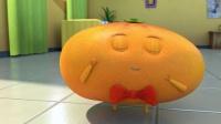045 第06集 橘子老公