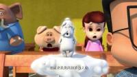 101 第12集 桂宝南天游记1