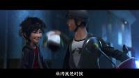 超能陆战队[英语]Big Hero 6 2014[BD—1080p]