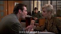 1997 Liar Liar 大话王 720P