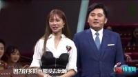 钱枫提议第四季玩角色扮演 薛之谦想当郭雪芙
