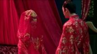 王朝的女人·杨贵妃 范冰冰穿红嫁衣 与吴尊成亲入洞房