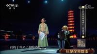 袁弘讲述竹林七贤与荣启期砖画的前世传奇