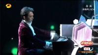 吴牧野马克西姆同台演奏,让人热血沸腾的《野蜂飞舞》