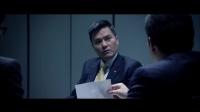 反贪风暴[国语]Z Storm 2014[BD—1080p]