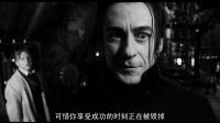 2004 Van Helsing 范海辛 720p