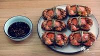 锋味菜 清蒸酒香红印蟹