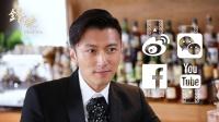 《锋味》海选宣传片(粤语)