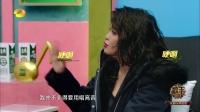 第5期:KZ谭定安强袭夺冠 华晨宇抒情爆发