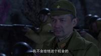我的父亲我的兵 02