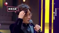 刘维赵英俊反直觉游戏 瞬间变鬼畜视频 180202 今夜现场秀