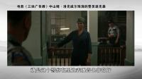 1、《三块广告牌》成高晓松2017最爱影片