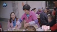 舌尖上的中国第3季抢先看 河南穿山灶