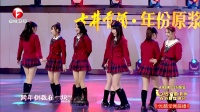 歌曲《新年好》GNZ48