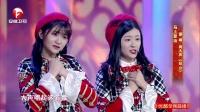歌曲《新年的钟声》SNH48