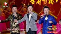 开场歌舞《多彩中国年》