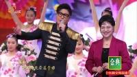 耿莲凤与金霖合唱《年轻的朋友来相会》,不愧是实力派歌手!