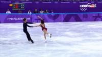 花样滑冰双人滑短节目 隋文静韩聪第一晋级