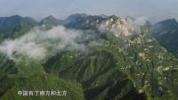航拍中国 02