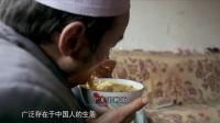 舌尖上的中国 第二季 心传