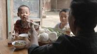 舌尖上的中国 第二季:家常