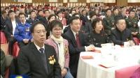 中共中央国务院举行春节团拜会 180214