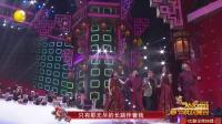 歌曲 《岁月留声机》 陈明 陈少华 辽宁卫视春晚 180214