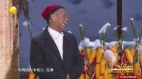 【辽宁春晚】宋小宝贡献教科书式相亲自我介绍