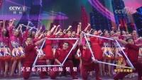 歌曲 《赞赞新时代》 李易峰、景甜、江疏影 央视春节晚会 180215