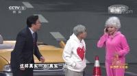 """小品《学车》,蔡明和潘长江""""秀恩爱"""""""