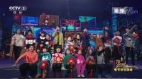 歌曲 《我的春晚我的年》 王凯、杨洋 央视春节晚会 180215