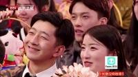 曹云金蔡國慶潘粵明陳一冰 群口相聲《我的新目標》