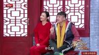 靳东袁泉携手为爱献声 潘粤明相声处女作首演