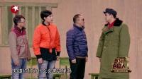 第6期:宋晓峰油腻耍帅撩丫蛋 欢乐喜剧人