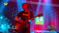 第6期:华晨宇祭出杀手锏 Jessie J挑战中文唱段