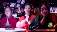 歌曲 《金曲串烧》 胡彦斌 江苏卫视春晚 180217