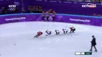 短道男子1000米:韩国俩队员接连摔倒 加拿大选手夺冠