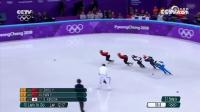短道速滑女子1500米B组决赛:周洋第一韩雨桐第二