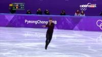 花样滑冰男子单人自由滑全过程(中)