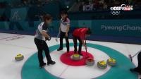 冬奥女子冰壶循环赛第七轮 中国队5比12惨败韩国队